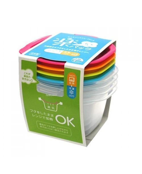 Set 5 hộp nhựa đựng thực phẩm cao cấp
